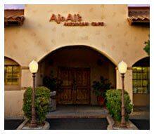 AGUA CALIENTE PLAZA - Ajo Al's Mexican Cafe
